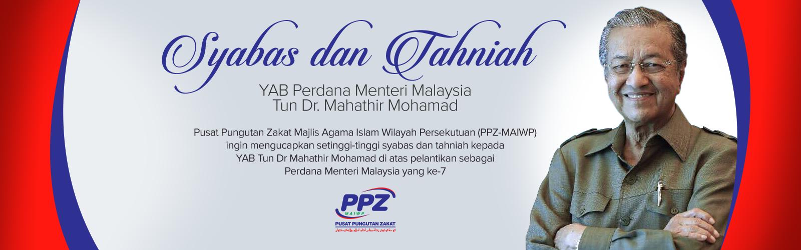 Perdana Menteri Ke-7 Tun Dr. Mahathir Mohamad